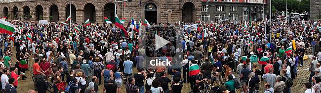 Протест срещу Делян Пеевски